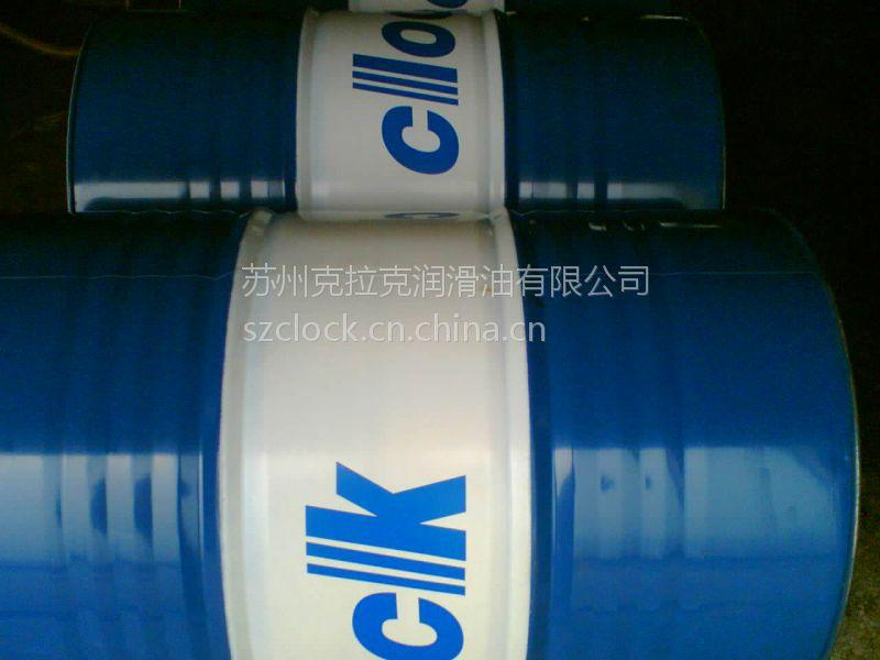 克拉克认为用别的润滑油代替真空泵油是不可取的