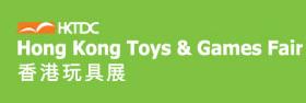 2016香港玩具展