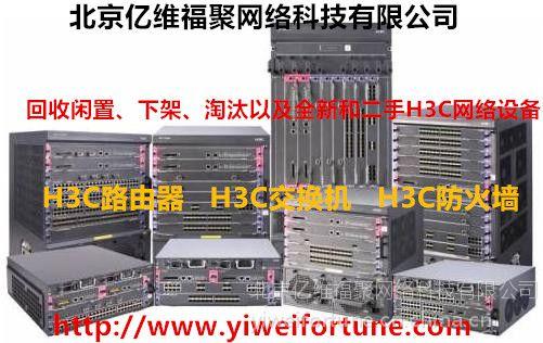 H3C S5048E