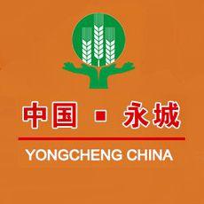 2016第八届中国(永城)面粉食品博览会