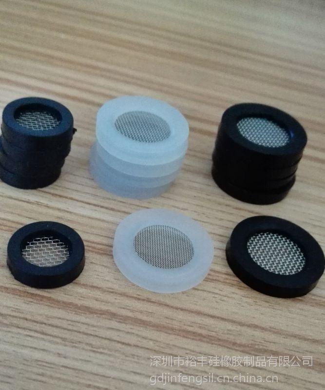 YF过滤网垫片4分硅胶包边滤网过盐雾测试过滤网片厂家批发