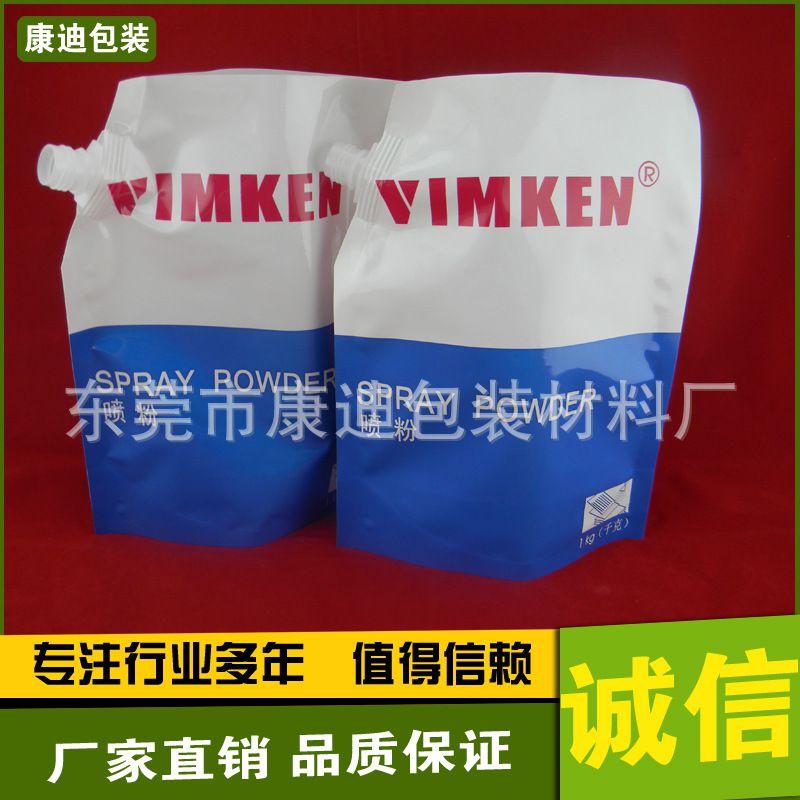 抗腐蚀肥料盒中袋 液体肥包装袋 10L/20升装水溶复合有机肥盒中袋