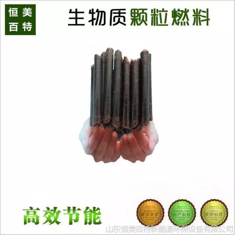 木屑颗粒机全新 锯末颗粒机分期付款 模具压轮厂家直销