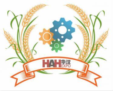 2018中国国际农业信息化与智能装备展览会