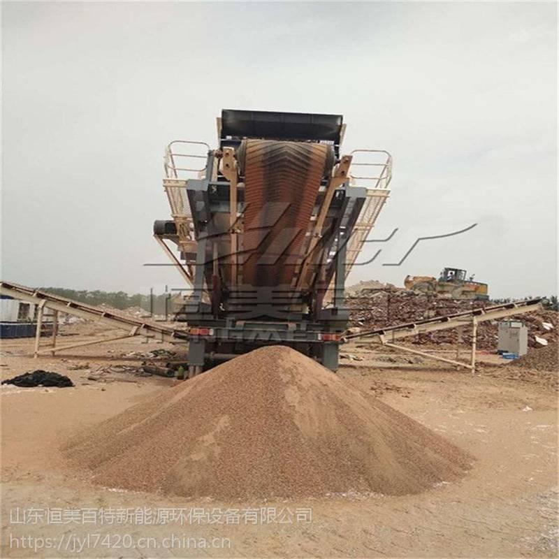 恒美百特小型复合式嗑石机 时产100吨流动式破碎站价格