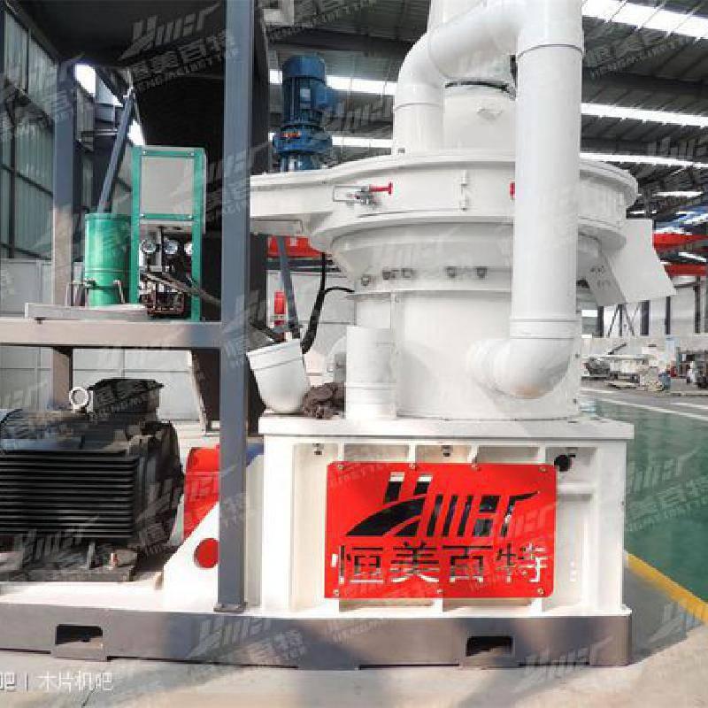 安徽免黄油无尘颗粒机厂家 新能源秸秆颗粒机生产线