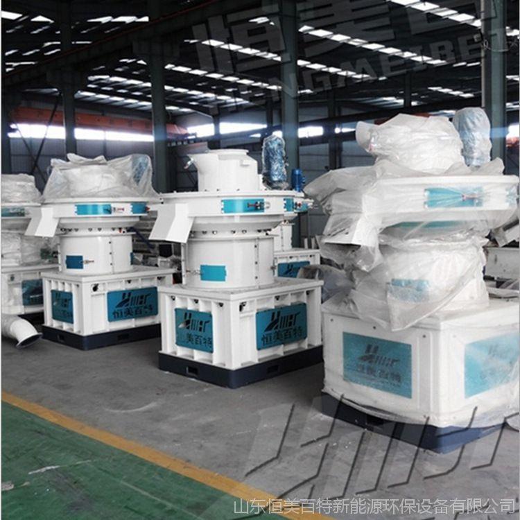 安徽蚌埠生物质制粒设备厂家直销 稻壳颗粒机 木屑造粒机 可分期