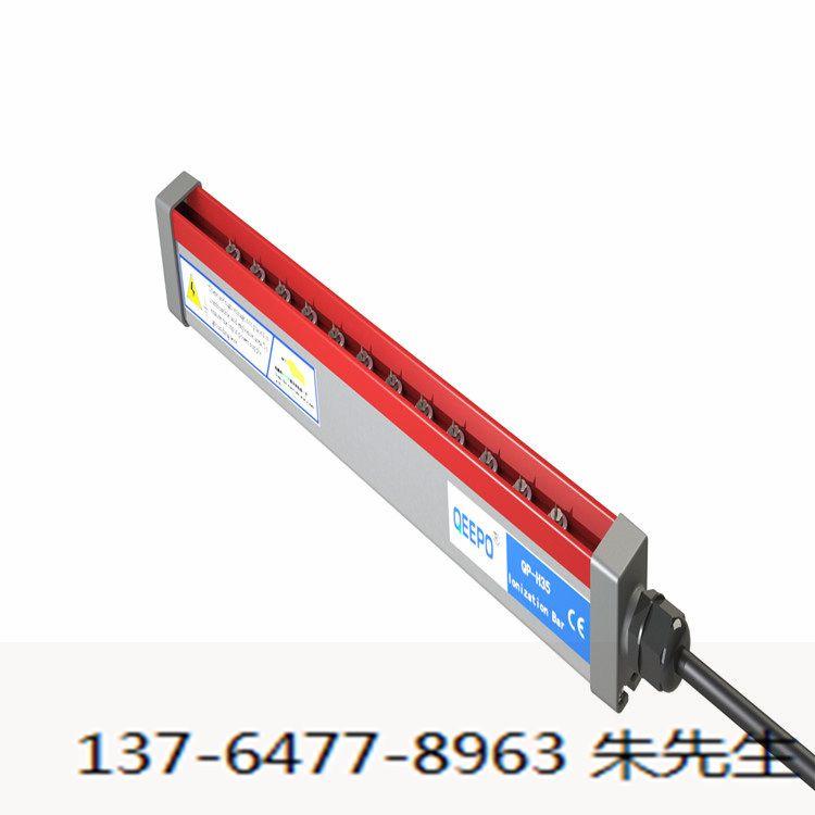 上海QEEPO静电能消除器产品视频