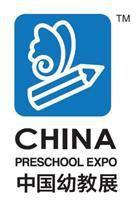 CPE中国幼教展优质展位即将售罄!