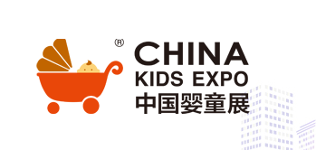 2018上海中国国际婴童用品展览会