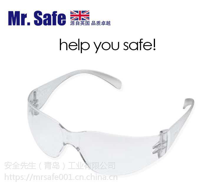 英国安全先生G1防冲击防刮擦防紫外线