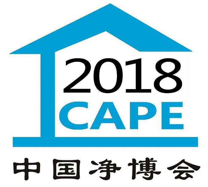 2018第15届中国(上海)国际新风系统与空气净化展览会