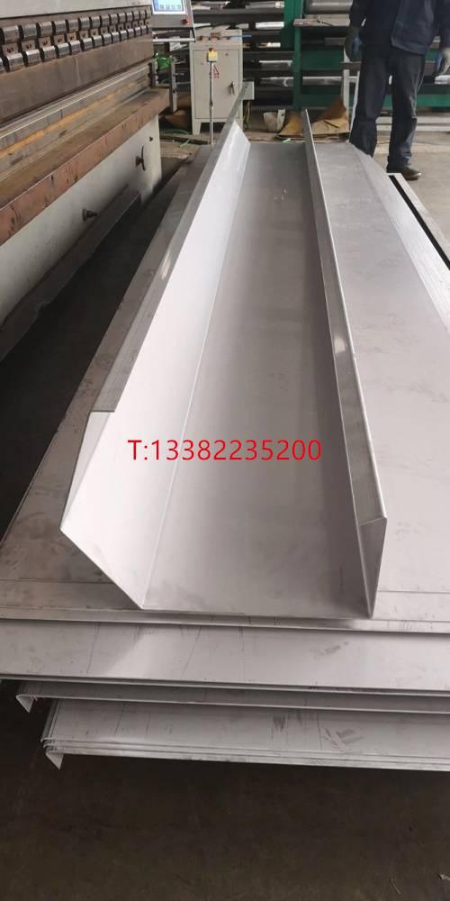 无锡不锈钢天沟表面涂防锈油加工