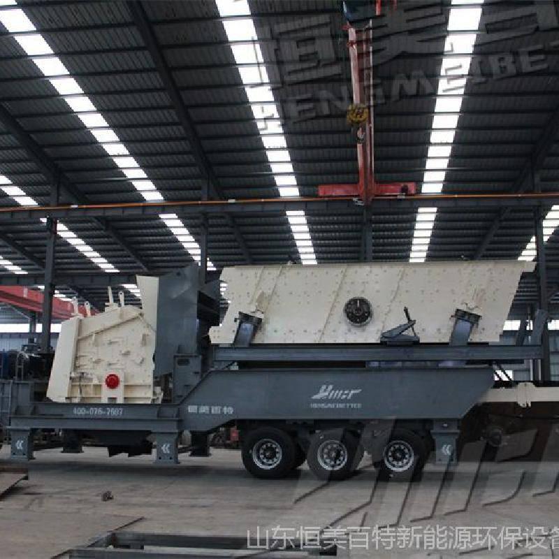 北京热销建筑垃圾分筛设备 花岗岩磕石机报价