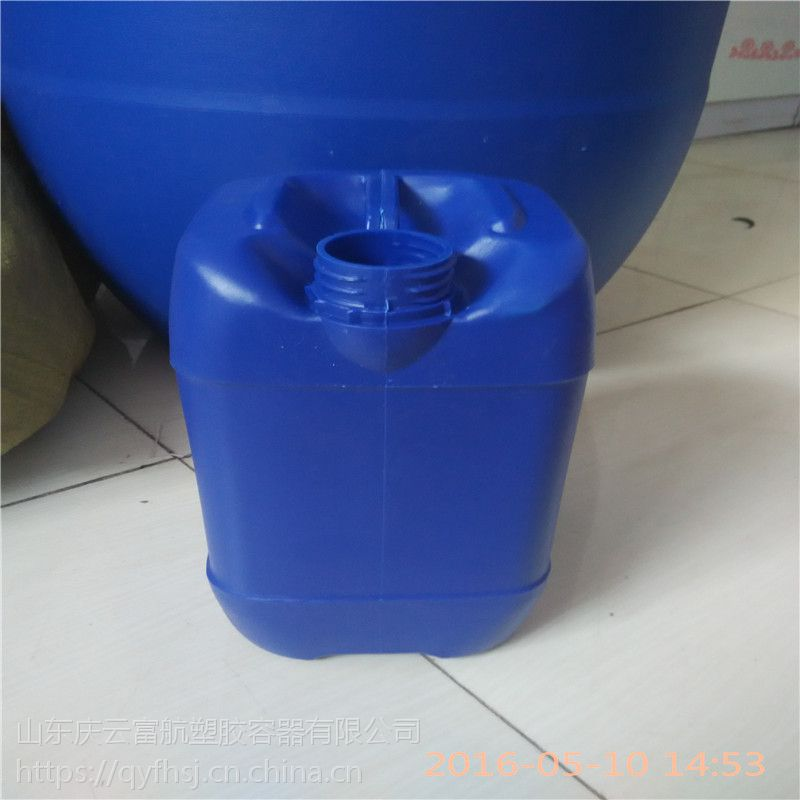 25kg化工堆码桶 25升蓝色化工桶现货供应
