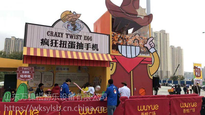 上海巨型扭蛋机生产 销售