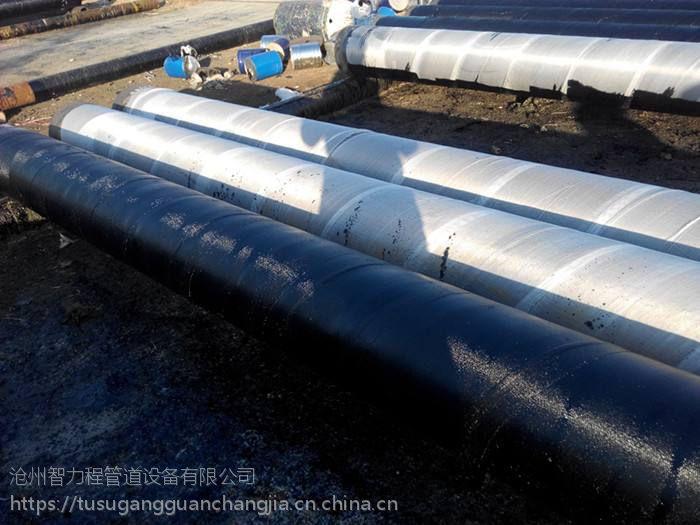 河南焦作防腐保温钢管厂家直销