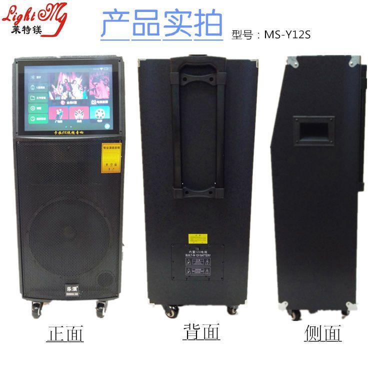 广场舞音响户外K歌带显示屏手拉式音箱超大声音家用充电K歌蓝牙重低音带无线直播便携式大功率音箱