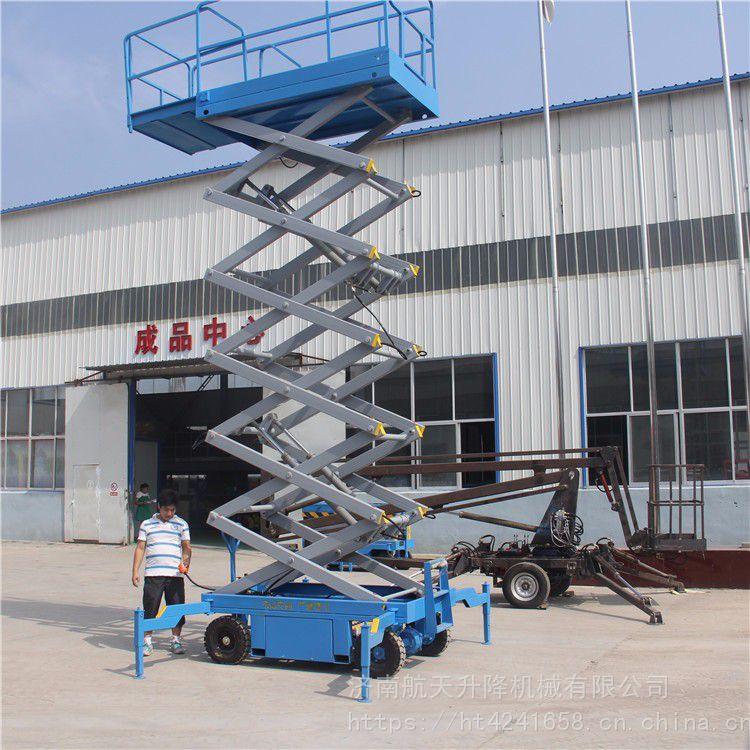 10米监控维修移动式升降车|承重500kg带伸缩台面四轮剪叉式升降台|航天现货直销