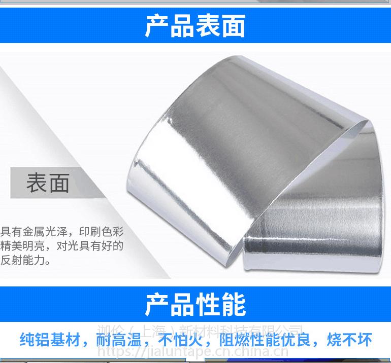 优质阻燃布通风管道耐腐蚀铝箔纤维胶胶带铝箔玻纤布胶带
