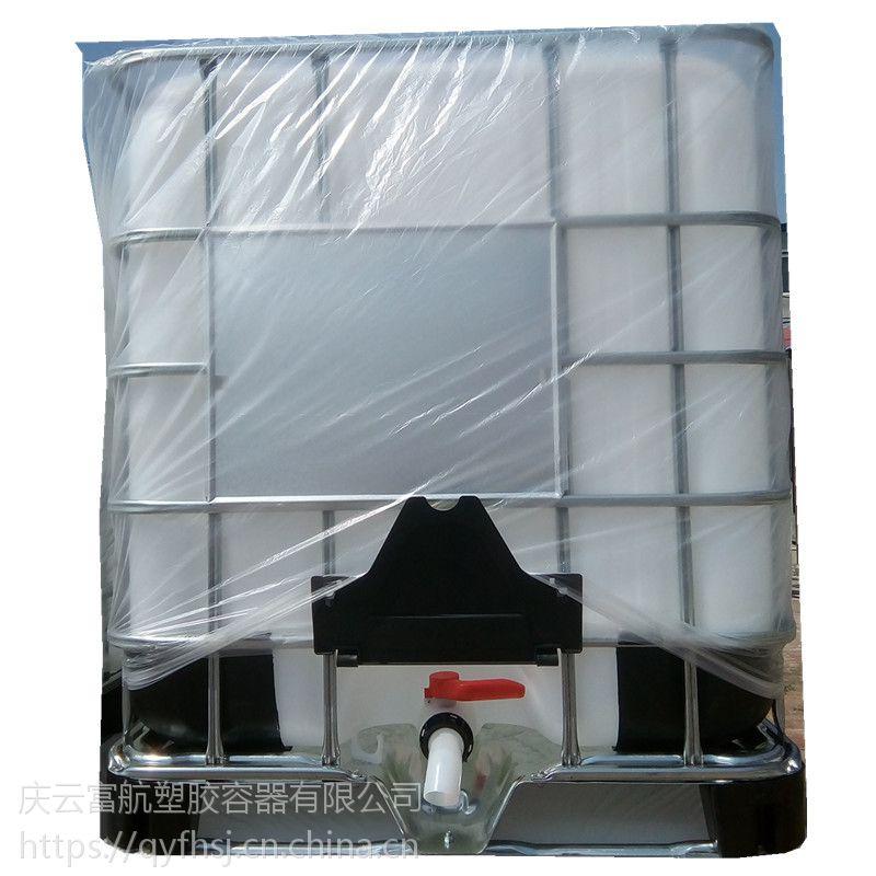 河北孟村县IBC化工吨桶 1立方外框架化工桶价格