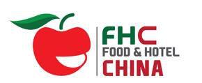 FHC2019第二十三届中国国际食品饮料及餐饮设备展览会