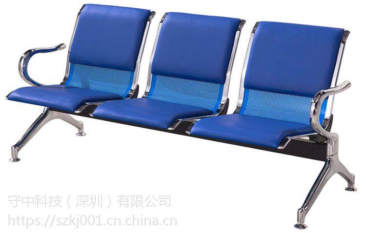守中科技(深圳)有限公司-不锈钢排椅供应商(3人不锈钢排椅)