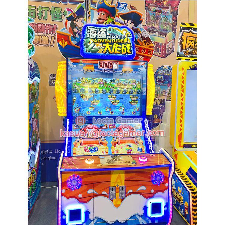 广东中山泰乐游乐儿童模拟推币机礼品机海盗大作战游乐设备