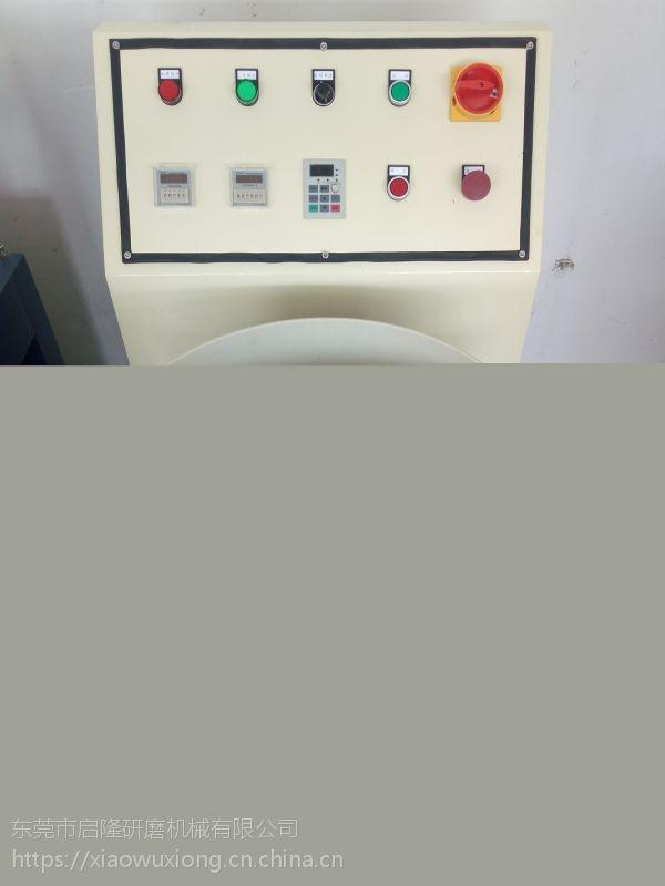 浙江启隆全自动磁力研磨机批发