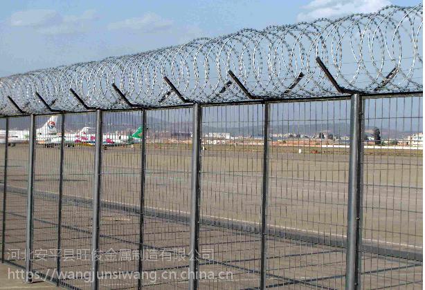 飞机场外围护栏@北京飞机场外围护栏@飞机场外围护栏厂家价格