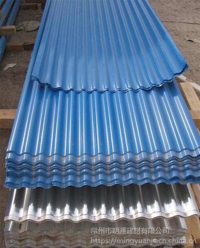 常州工程建筑PVC波浪瓦