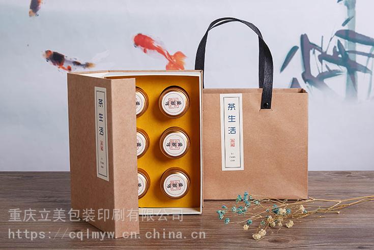 重庆精装盒印刷,月饼包装盒定做厂家