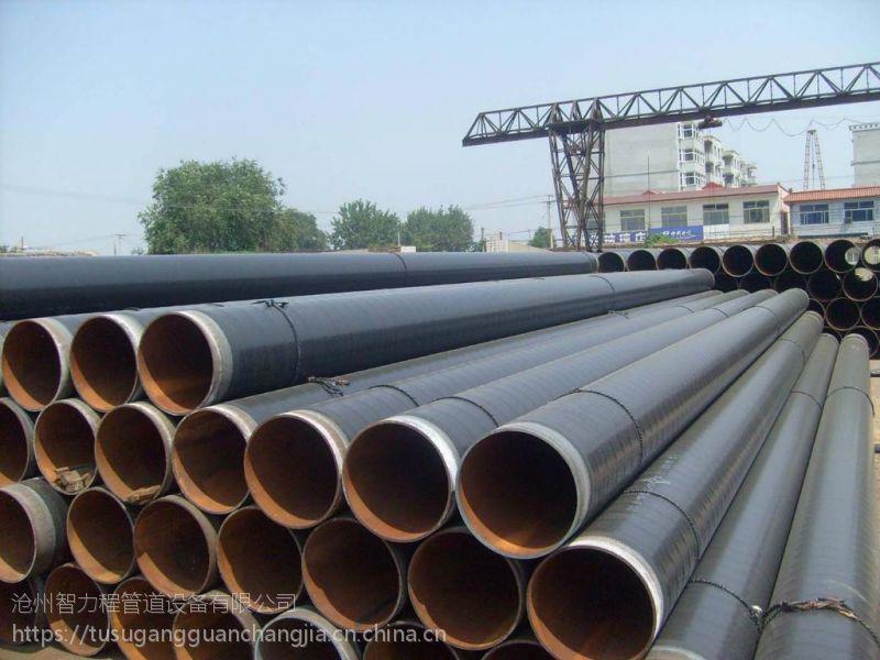 南京防腐3pe钢管厂家直销
