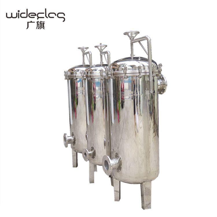 广旗304不锈钢袋式过滤器 梅州程江镇粘稠液体胶水过滤杂质设备
