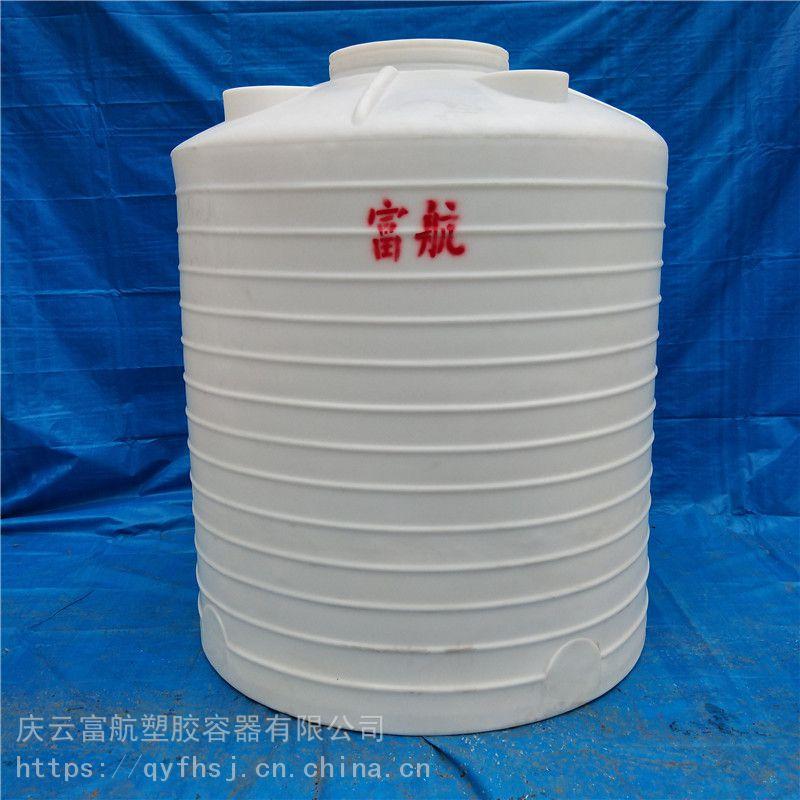 江苏兴化市5立方储水塑料罐 5吨pe塑料桶现货供应