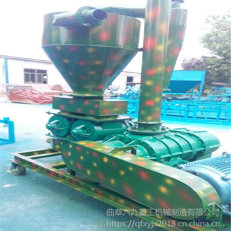正规气力吸粮机多用途 高效除尘装罐气力输送机天津