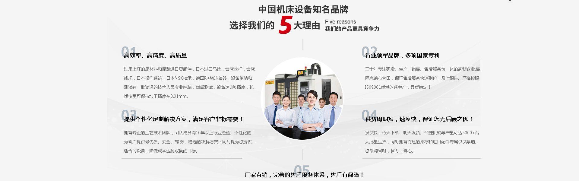 东莞市台捷机械设备有限公司