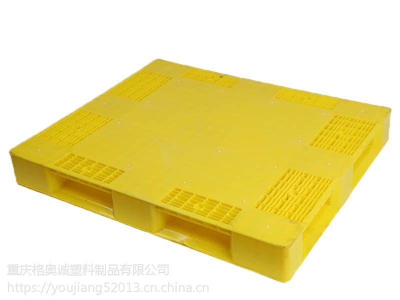 黄色、红色、绿色塑料托盘厂家定制