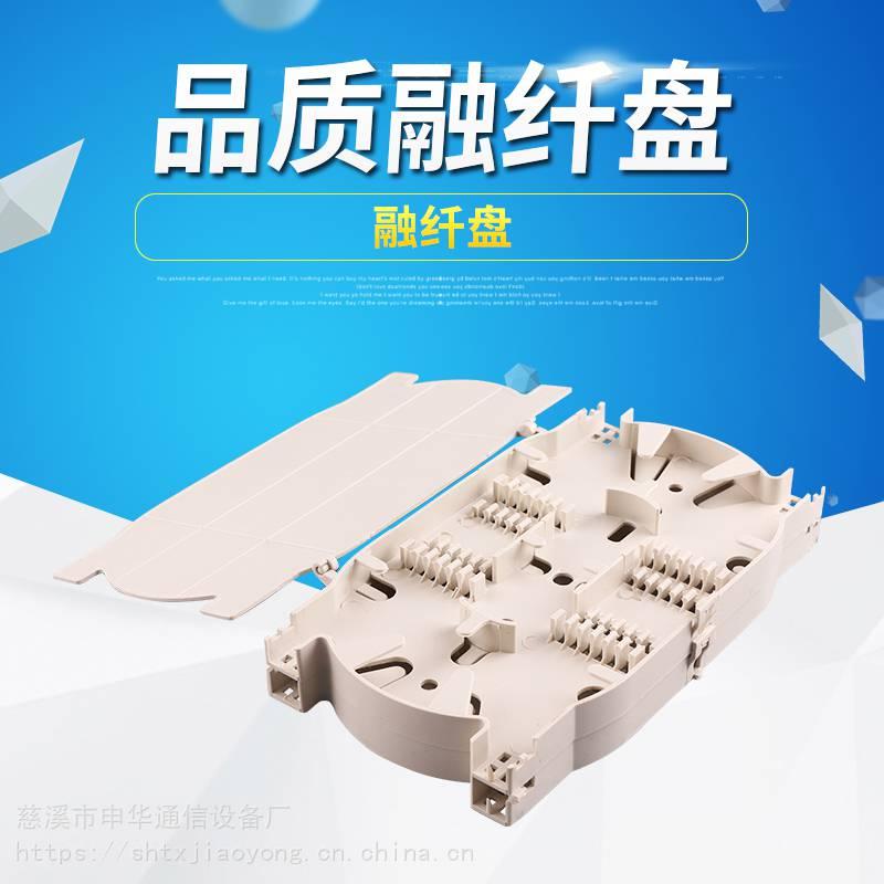 光纤熔纤盘产品咨询厂家直销