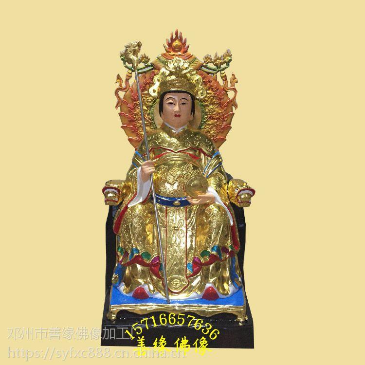善缘佛像厂批发定制木雕 石雕 彩绘 贴金梨山 西山 十二老母神像