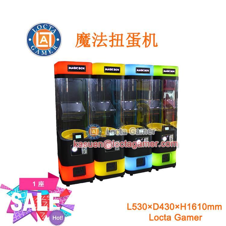 广东中山泰乐游乐儿童室内投币自助扭蛋机娃娃机礼品机魔法扭蛋机可购买可玩游戏