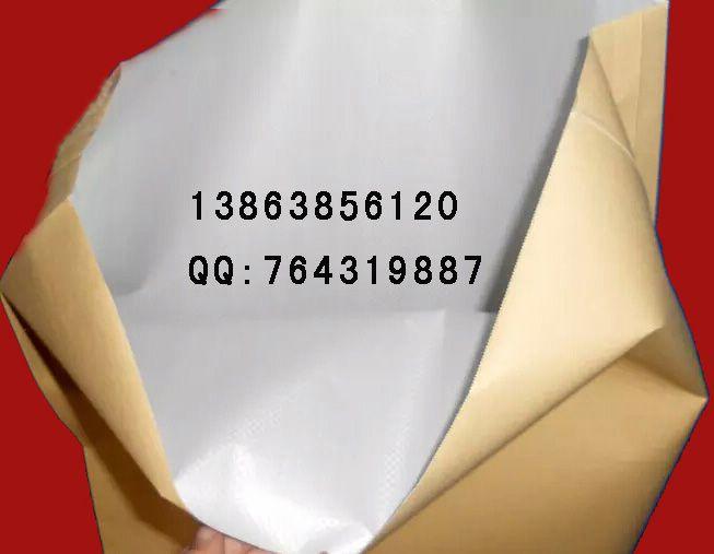 内层是PP编织布,外层是精制纯木浆复合牛皮纸,中间为复合塑料