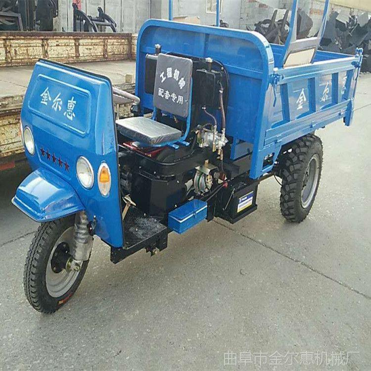 新款工地运输三轮车 建筑砂石专用三轮车 柴油工程三轮车定制