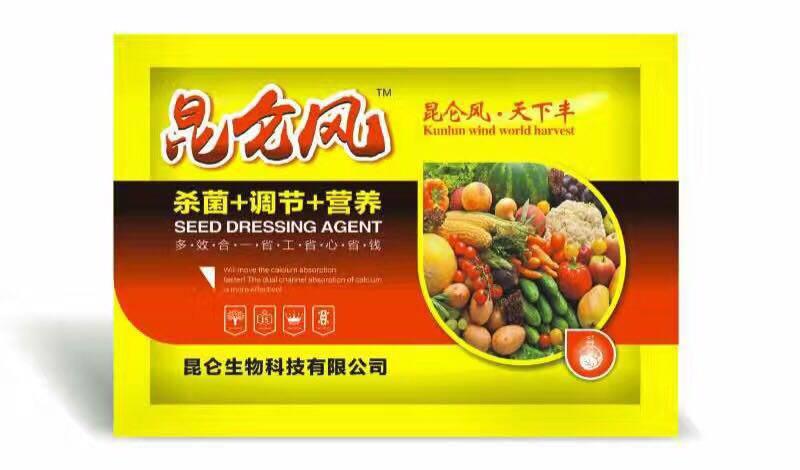 花生高产就用昆仑风高产套餐杀菌抗菌抑菌补充营养厂家直供