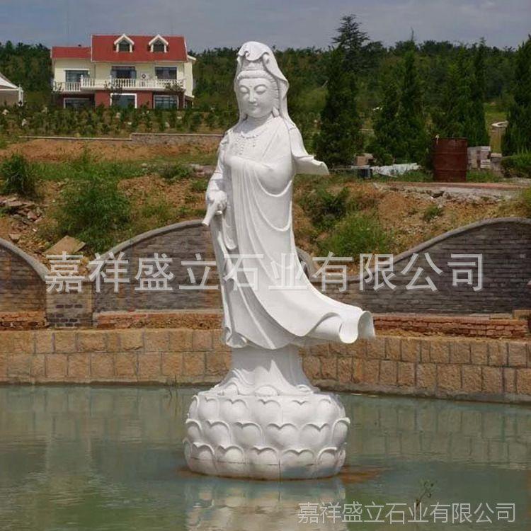 供应石雕观音佛像 寺庙供奉摆放观音 菩萨站像神像
