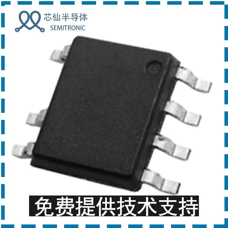 厂家直销富满FM100电源IC芯片集成电路SOP-8快速充电接口IC