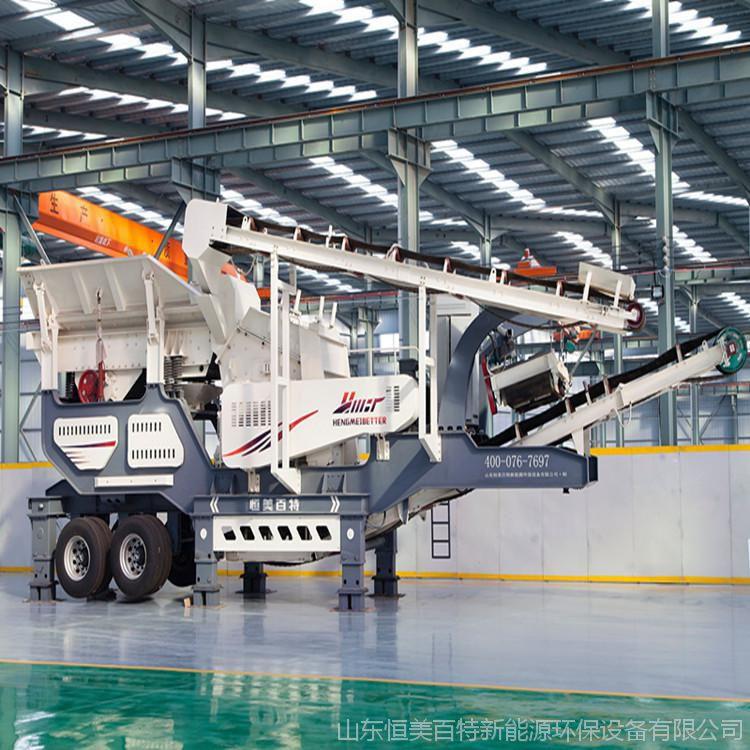 小型复合式嗑石机 建筑垃圾处理设备型号 可分期付款