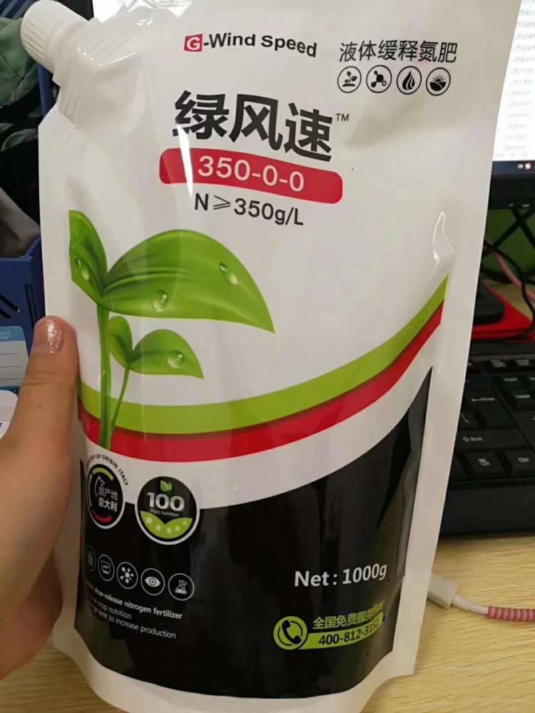替代尿素的氮肥用什么?绿风速缓释液体氮肥,肥效久,进口速效氮肥