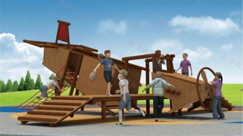 儿童户外游乐设备 幼儿园木质组合滑梯 户外文旅木质拓展训练 大型攀爬乐园定制