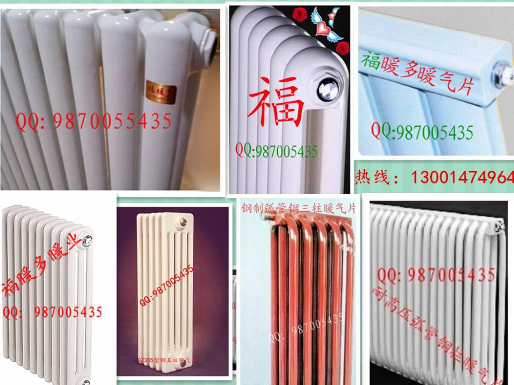 主营产品:钢柱暖气片,暖气换热器,过水热,铜铝复合暖气!